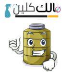 شركة تنظيف خزانات في دبي -مالك كلين